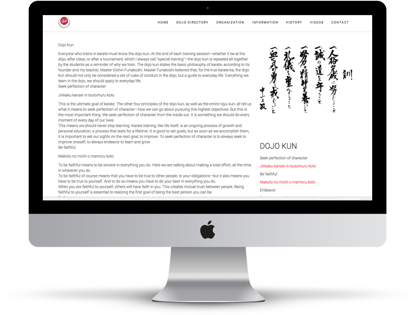4-ISKF-WEB DESIGN - EYEBRANDIT